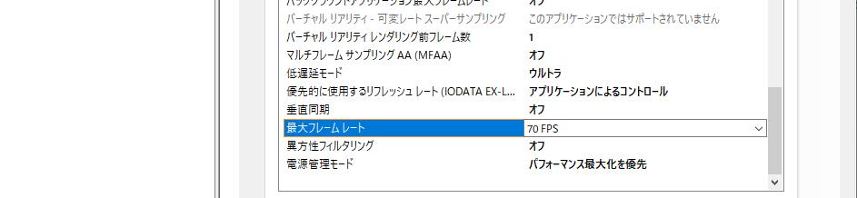 f:id:hiroyamacocoa:20210729173531p:plain