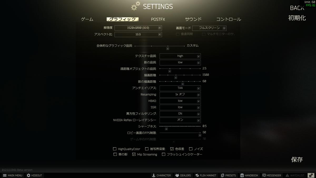 f:id:hiroyamacocoa:20210729173740p:plain