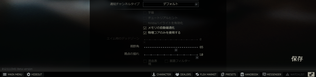 f:id:hiroyamacocoa:20210729173933p:plain