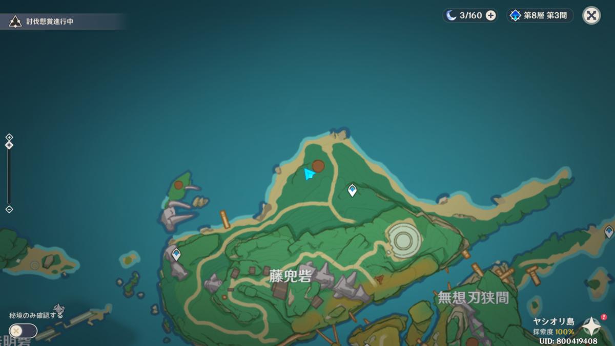 f:id:hiroyamacocoa:20210804184243p:plain