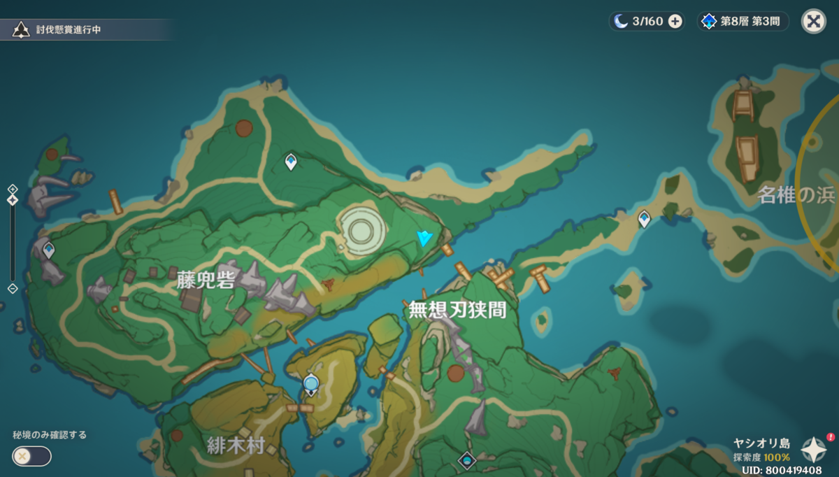 f:id:hiroyamacocoa:20210804184711p:plain