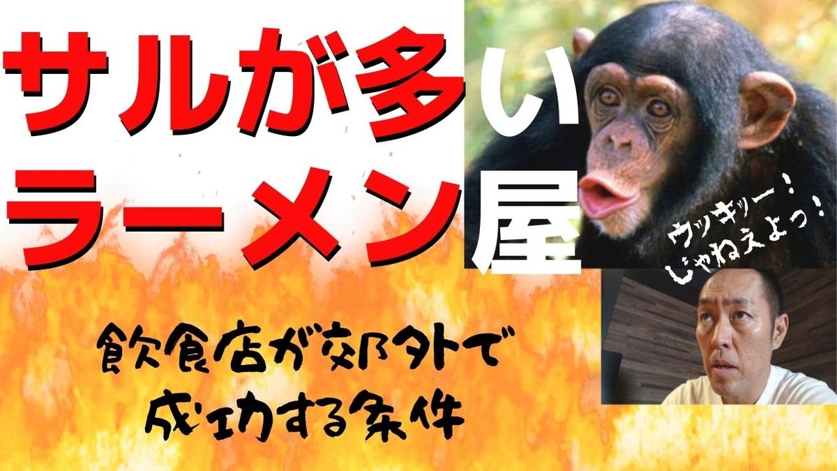 f:id:hiroyata:20191003202559j:plain
