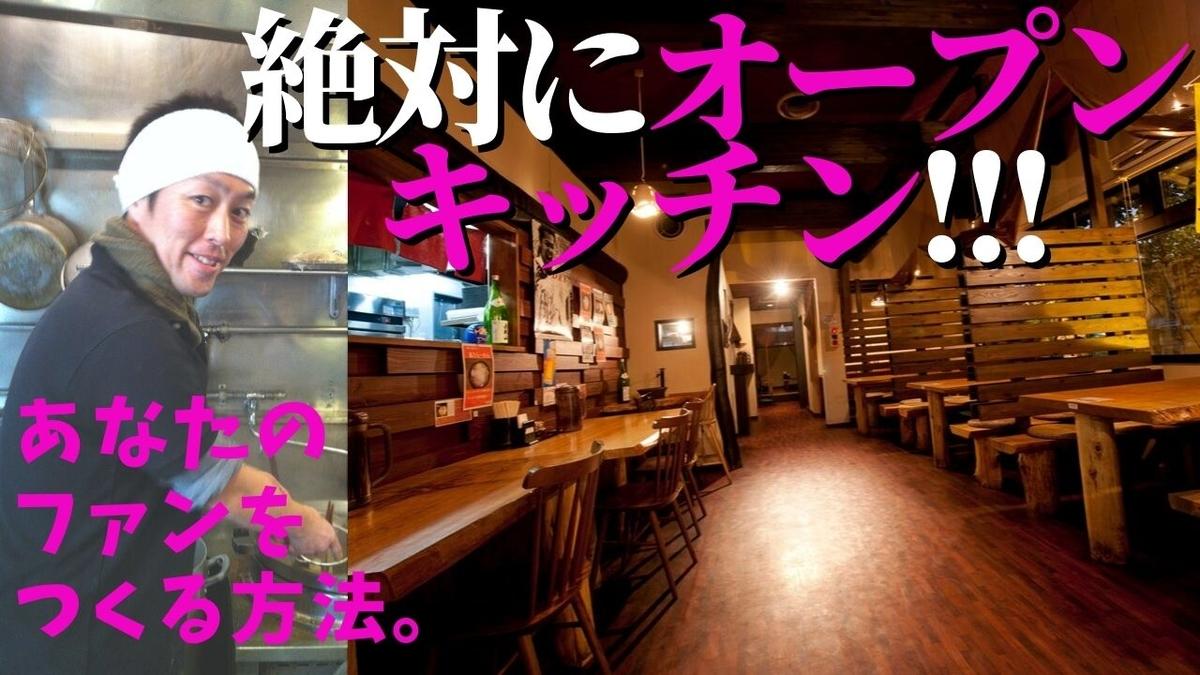 f:id:hiroyata:20191006105759j:plain