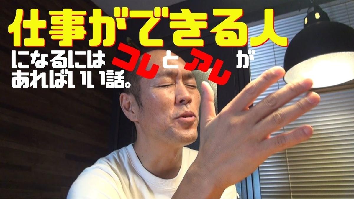 f:id:hiroyata:20191008163642j:plain