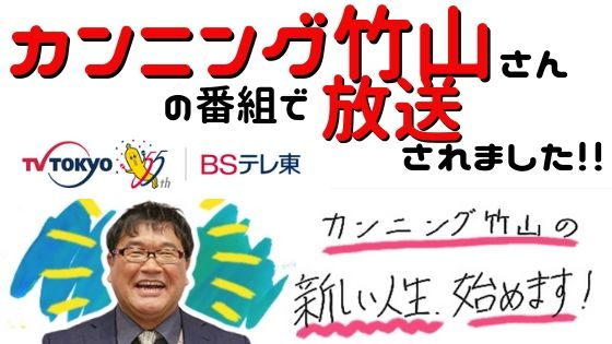 f:id:hiroyata:20191009160333j:plain