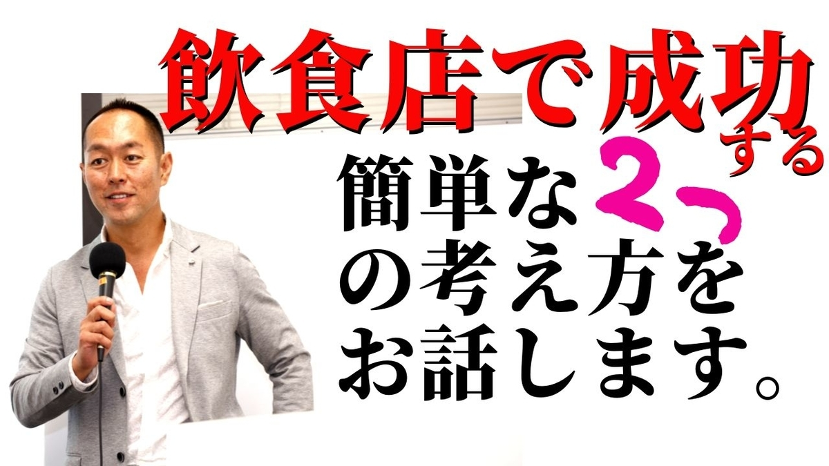 f:id:hiroyata:20191010204641j:plain