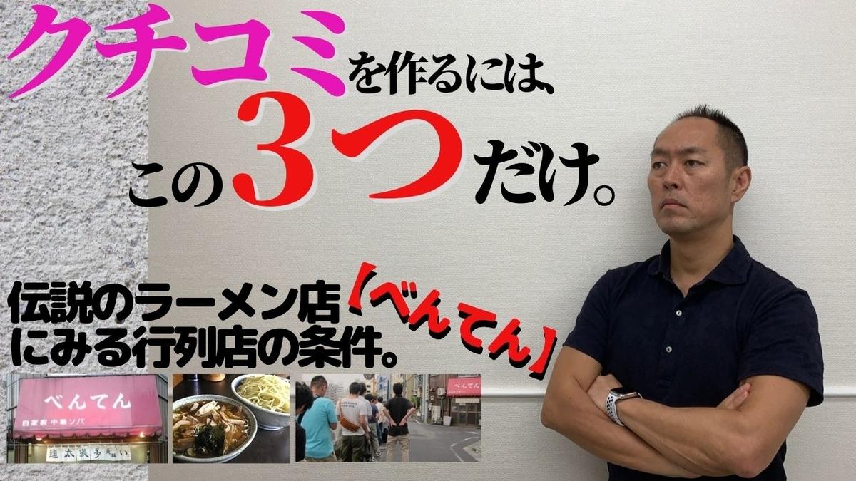 f:id:hiroyata:20191014063249j:plain
