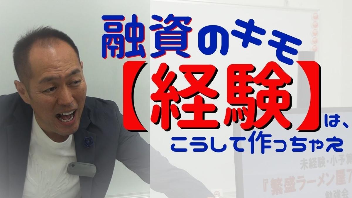 f:id:hiroyata:20191020192102j:plain