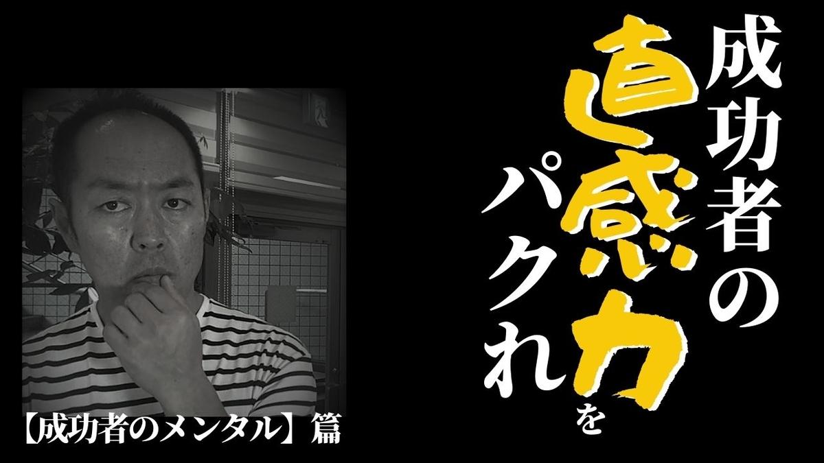 f:id:hiroyata:20191023083602j:plain