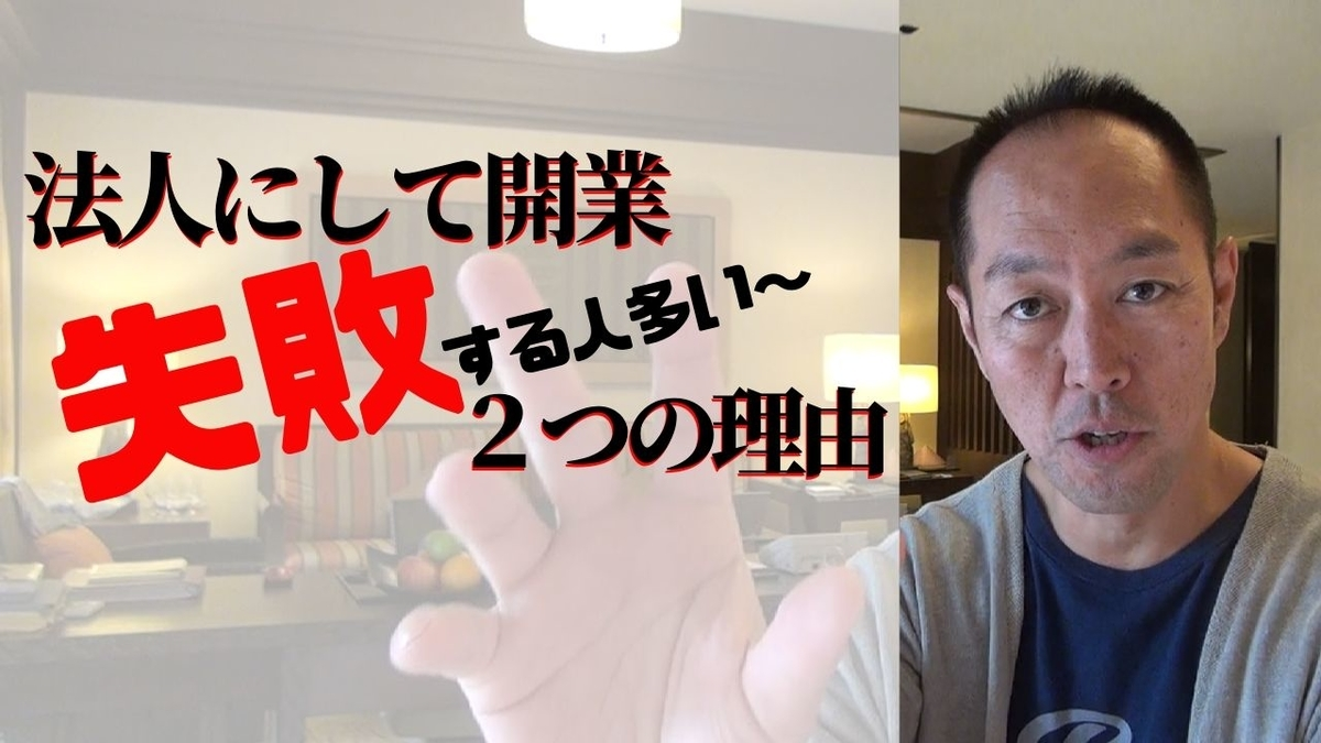 f:id:hiroyata:20191030090221j:plain