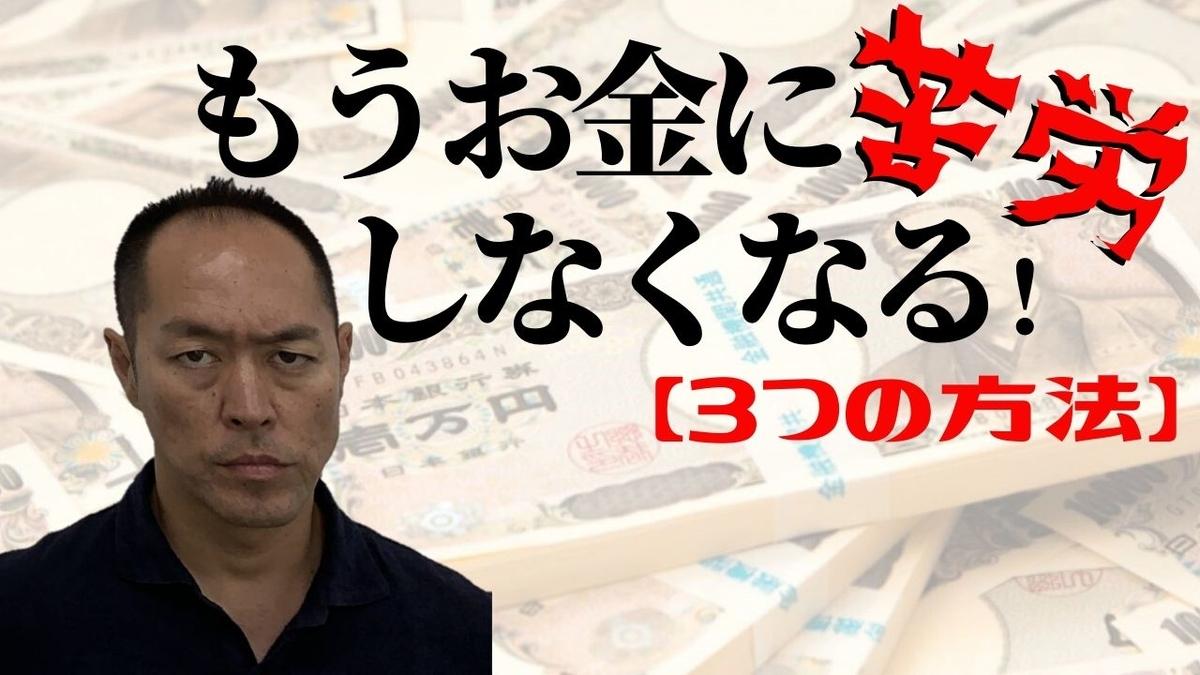 f:id:hiroyata:20191106215234j:plain