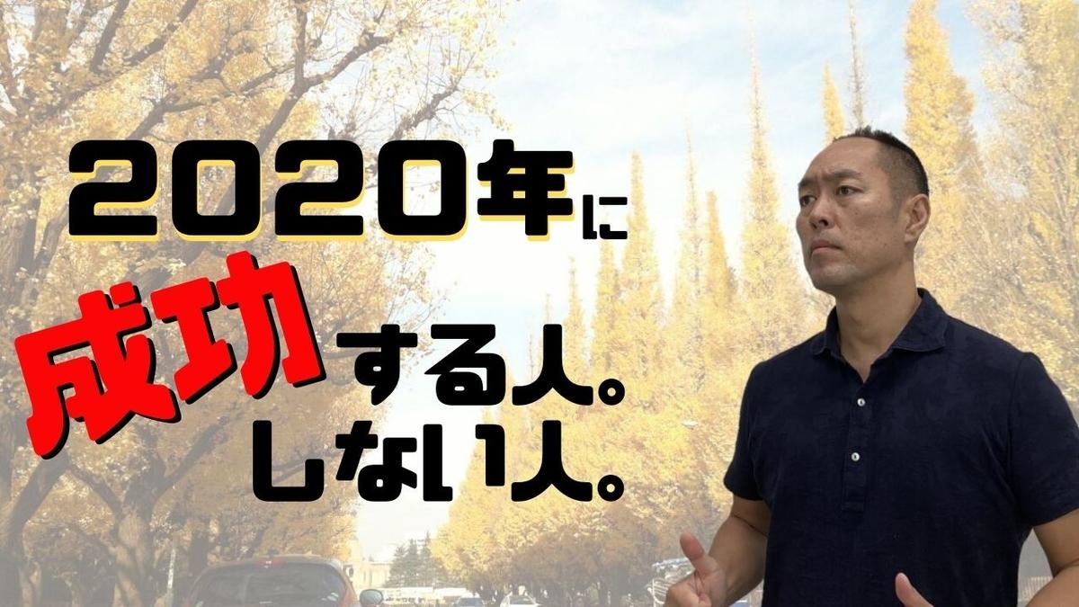 f:id:hiroyata:20191112074956j:plain