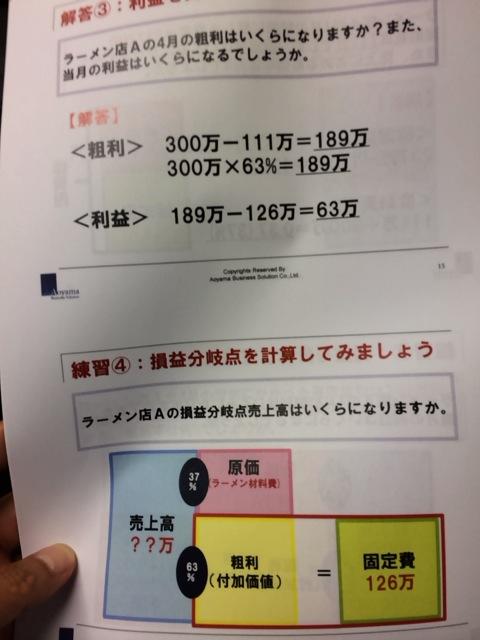 f:id:hiroyata:20191122202403j:plain