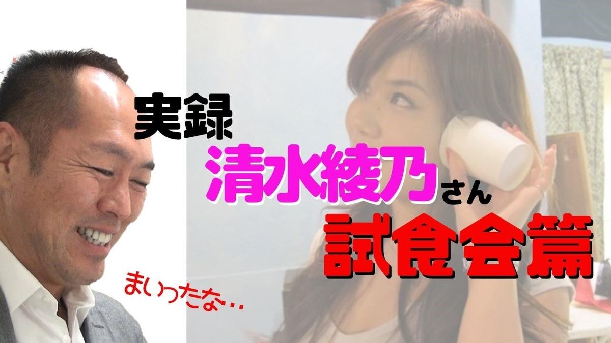 f:id:hiroyata:20191220084157j:plain