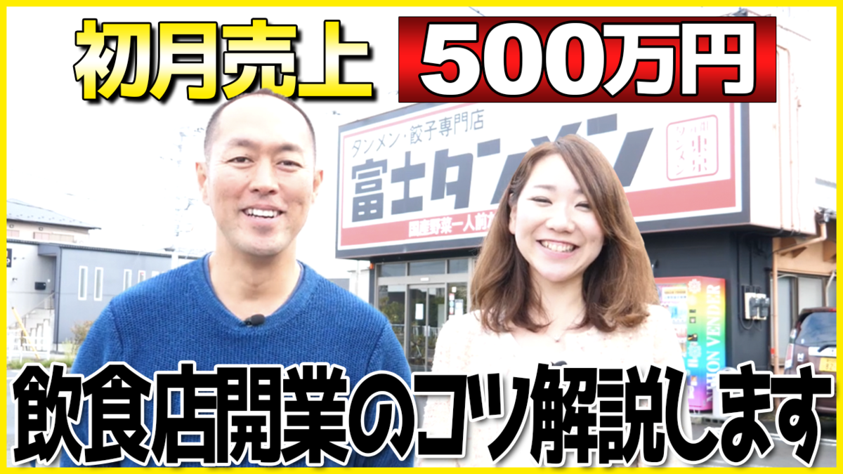 f:id:hiroyata:20200113073533p:plain