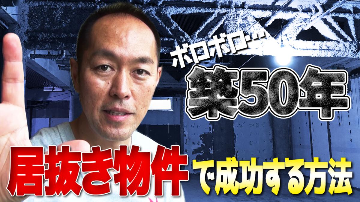 f:id:hiroyata:20200125232628p:plain