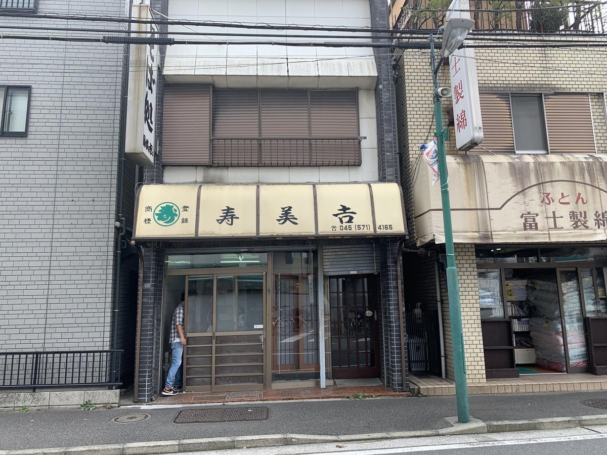 f:id:hiroyata:20200125233034j:plain