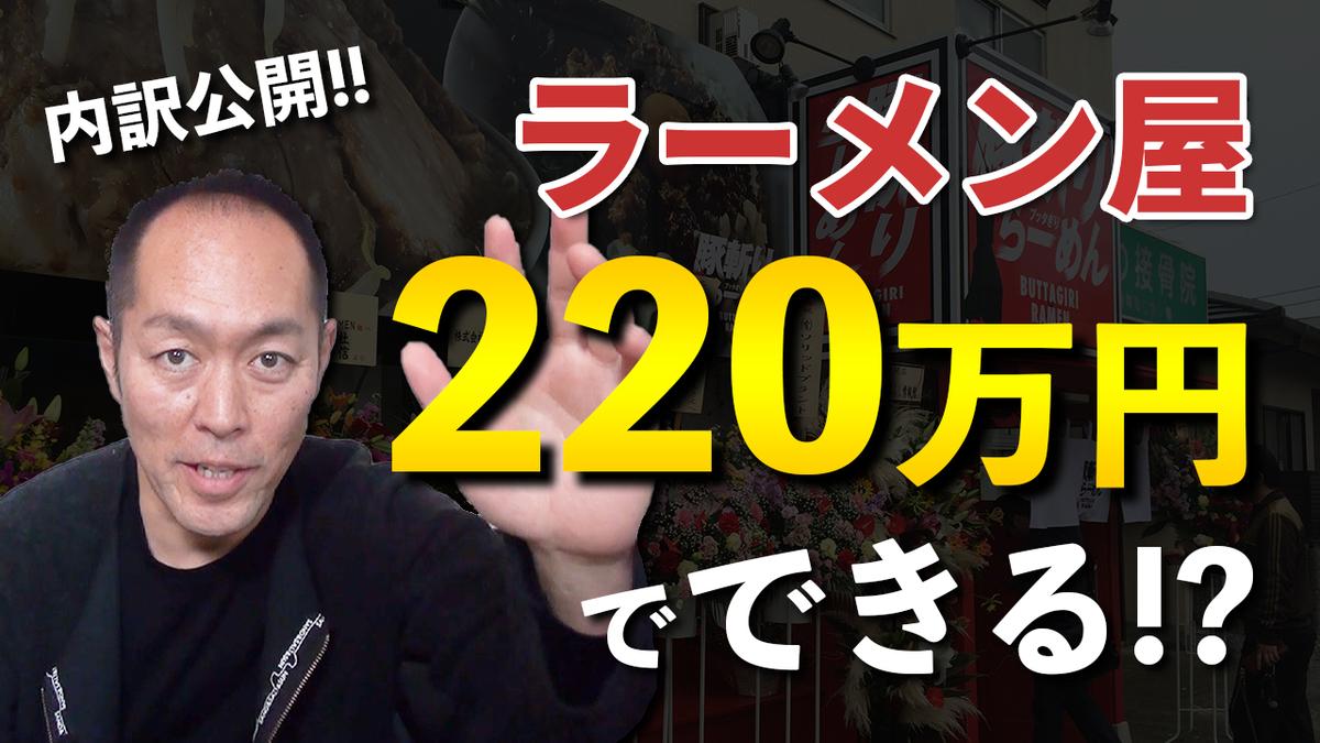 f:id:hiroyata:20200221230537j:plain