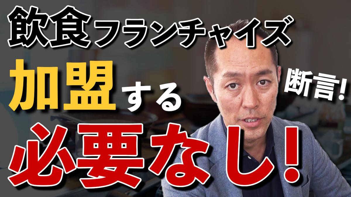 f:id:hiroyata:20200303073722j:plain
