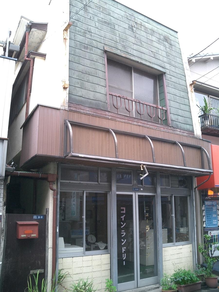 f:id:hiroyata:20200711095326j:plain