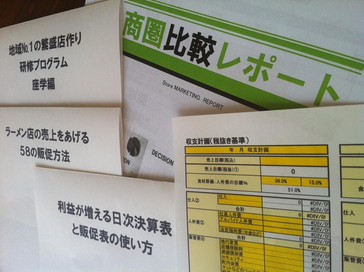 f:id:hiroyata:20200711103248j:plain