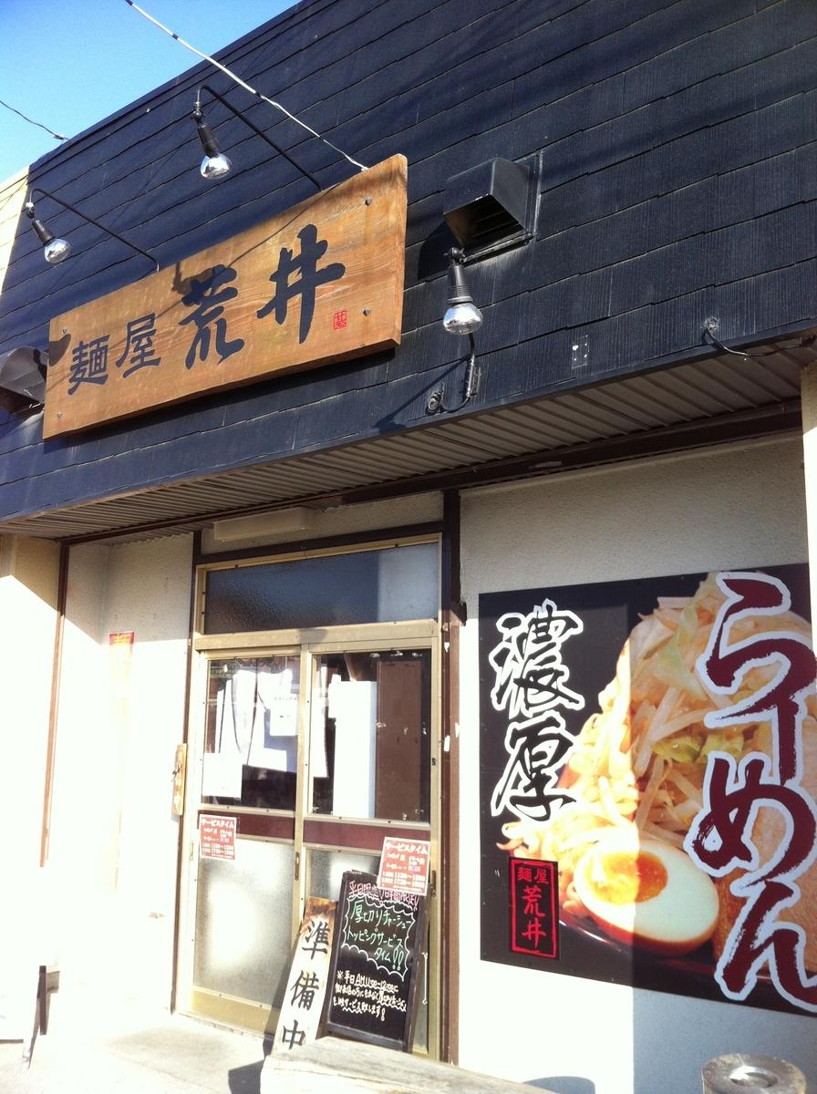f:id:hiroyata:20200824125756j:plain