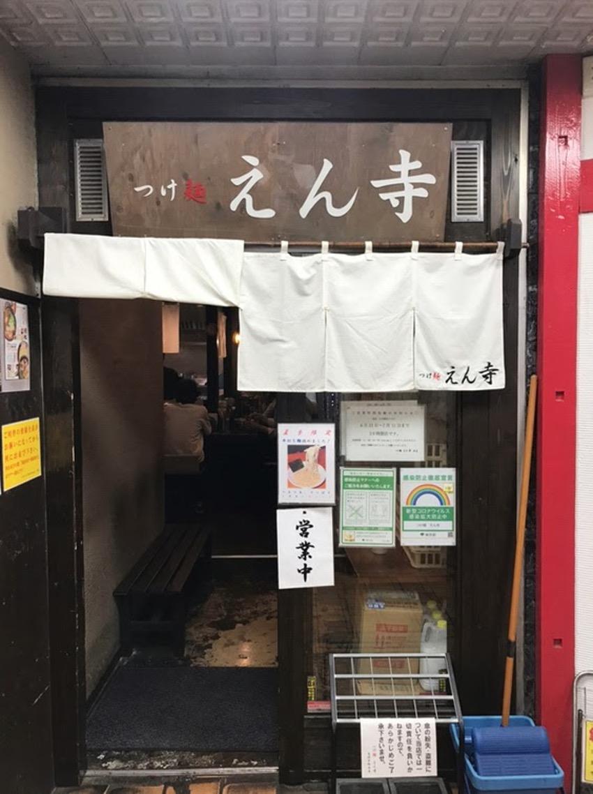 f:id:hiroyata:20210716234522j:plain