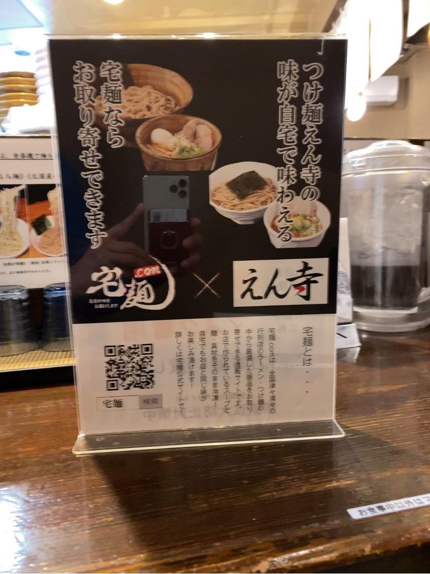 f:id:hiroyata:20210717000327j:plain