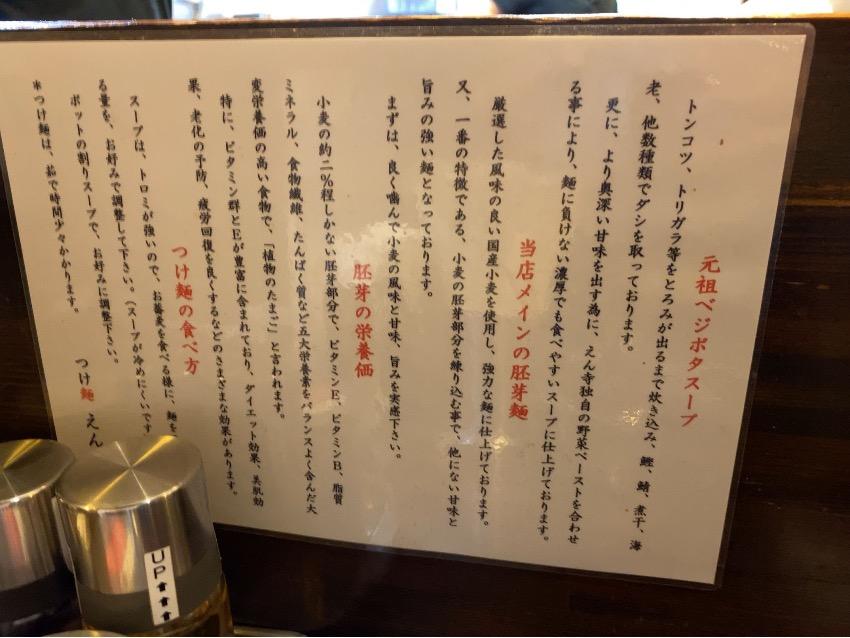 f:id:hiroyata:20210717000512j:plain