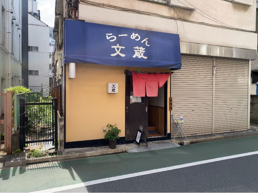 f:id:hiroyata:20210717001422j:plain