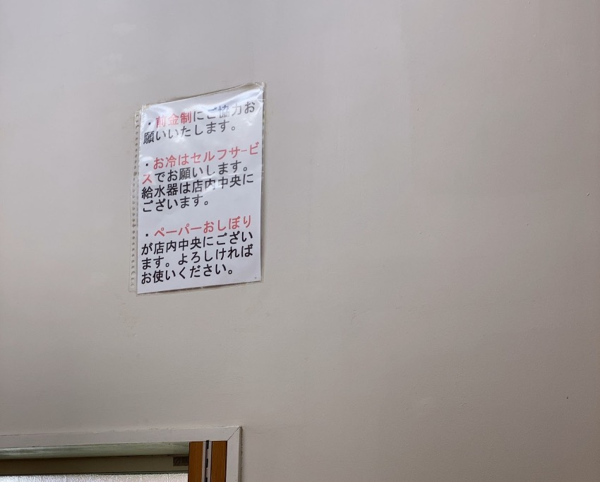 f:id:hiroyata:20210717001948j:plain
