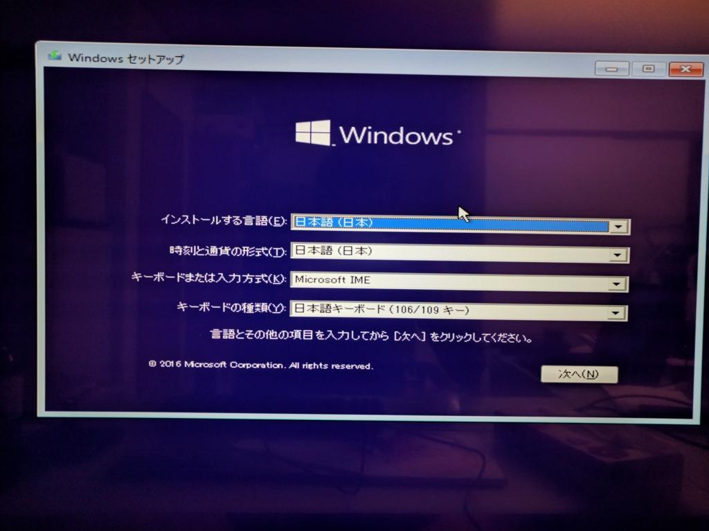 f:id:hiroyky:20161210213347j:plain