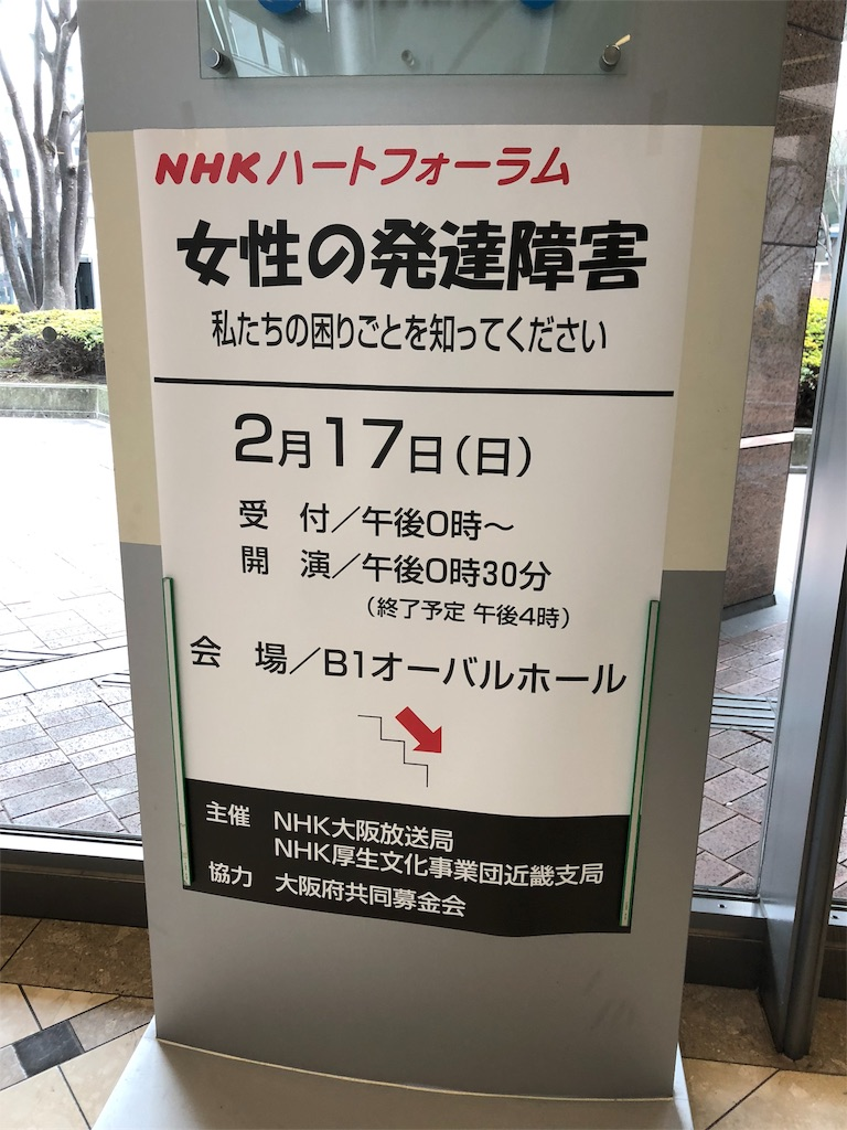 f:id:hiroyomi:20190217152905j:image