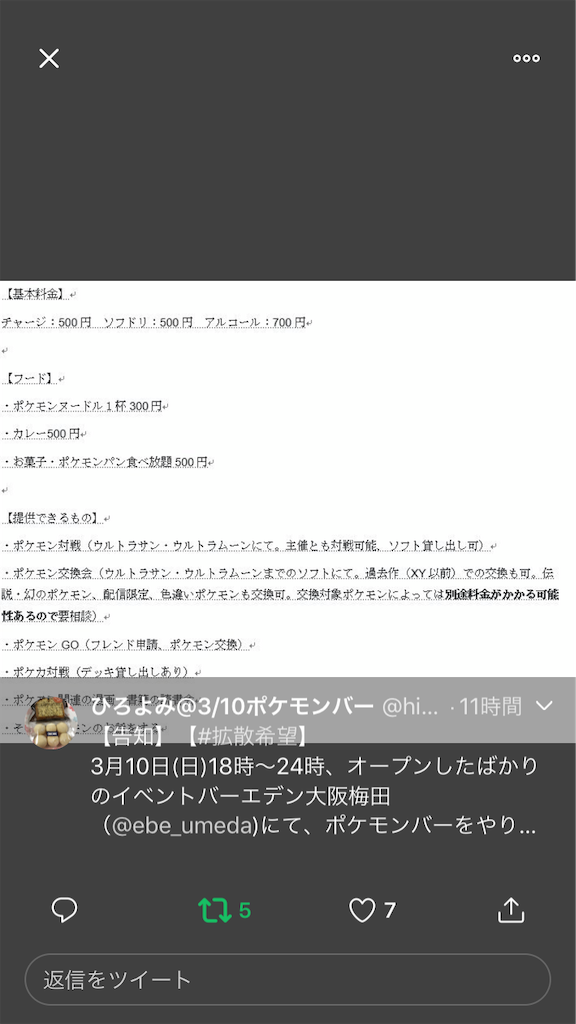 f:id:hiroyomi:20190227085736p:image