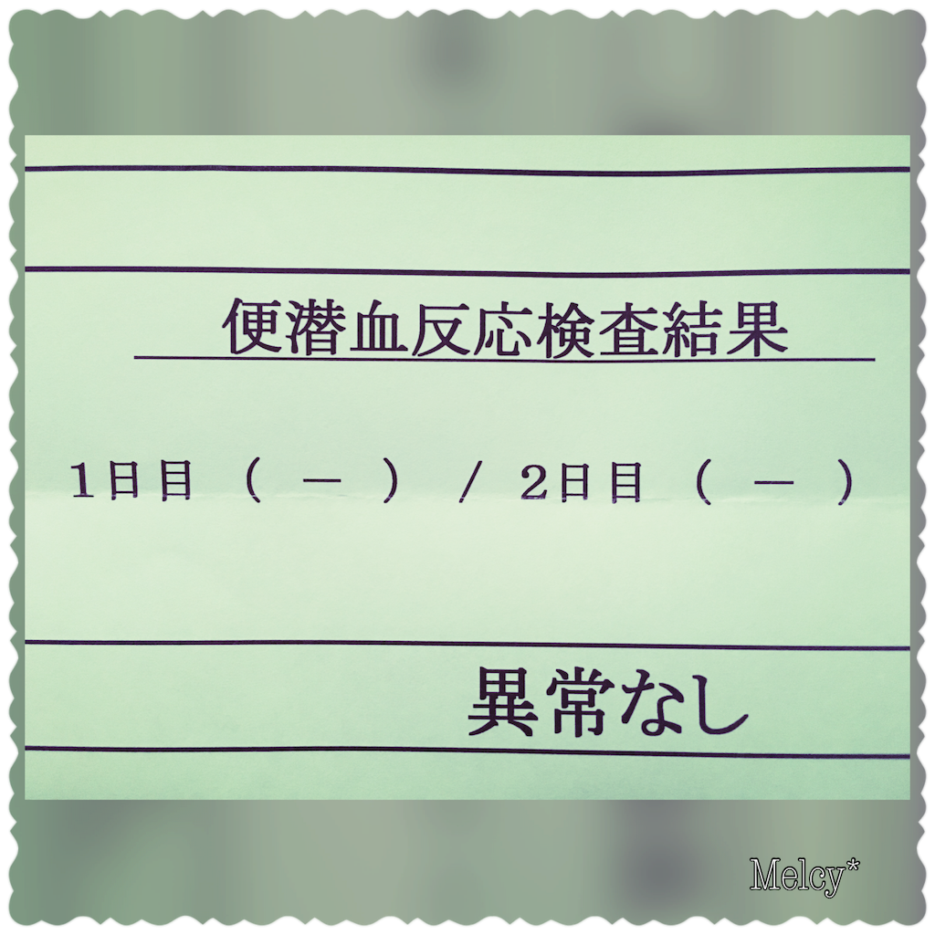 f:id:hiroyonm:20160726161043p:image