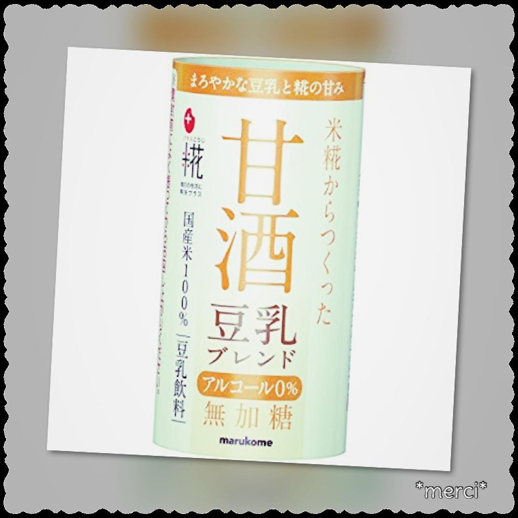 f:id:hiroyonm:20170115075032p:image