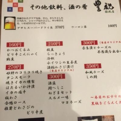 f:id:hiroyosh88:20160326153052j:plain