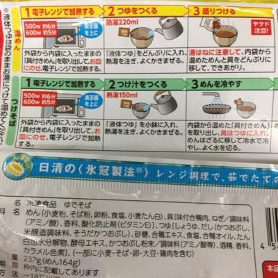 f:id:hiroyosh88:20161001123549j:plain