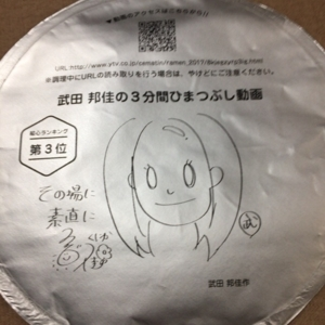 f:id:hiroyosh88:20171203134750j:plain