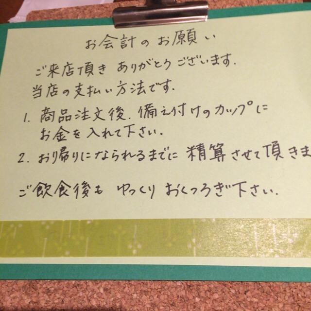 f:id:hiroyosh88:20180304124204j:plain
