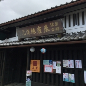f:id:hiroyosh88:20180311145522j:plain