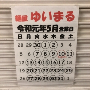 f:id:hiroyosh88:20190524203003j:plain