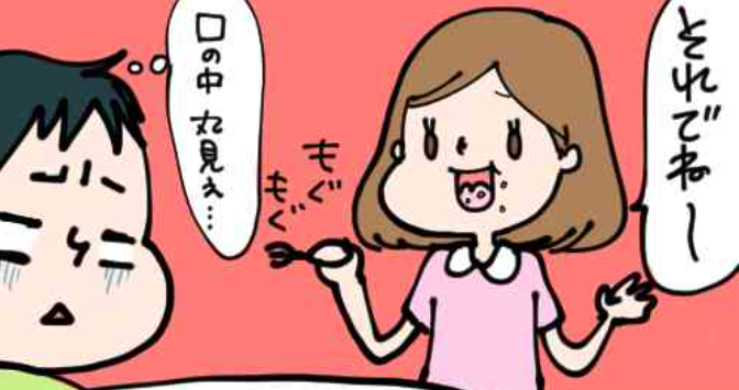 f:id:hiroyuki-aya:20180213000251p:plain