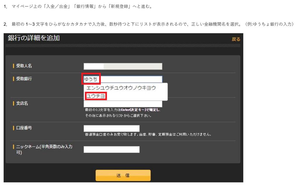 f:id:hiroyuki-aya:20180311160409p:plain