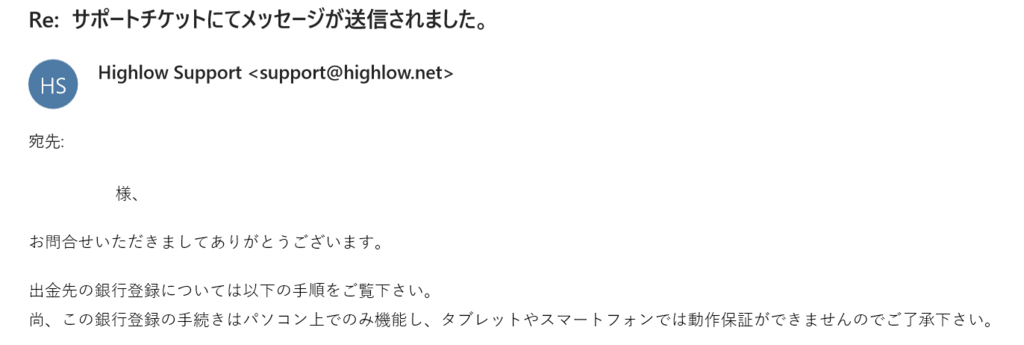 f:id:hiroyuki-aya:20180311160447p:plain