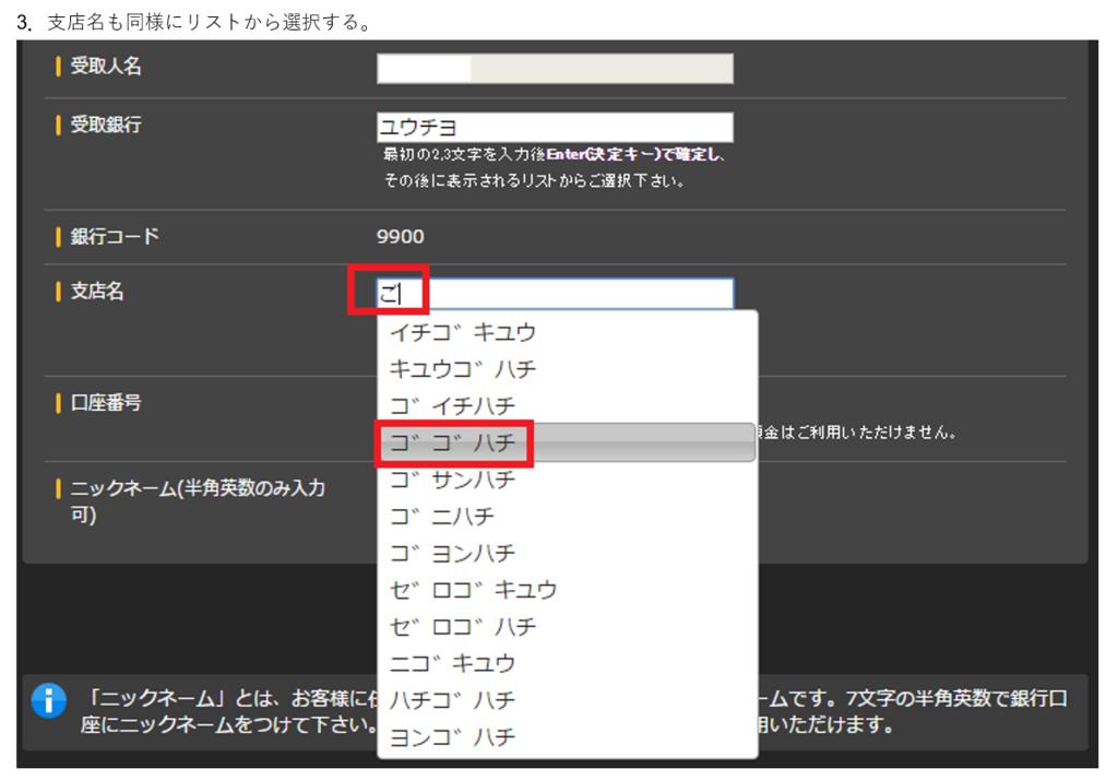 f:id:hiroyuki-aya:20180311160514p:plain