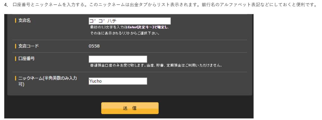 f:id:hiroyuki-aya:20180311160531p:plain