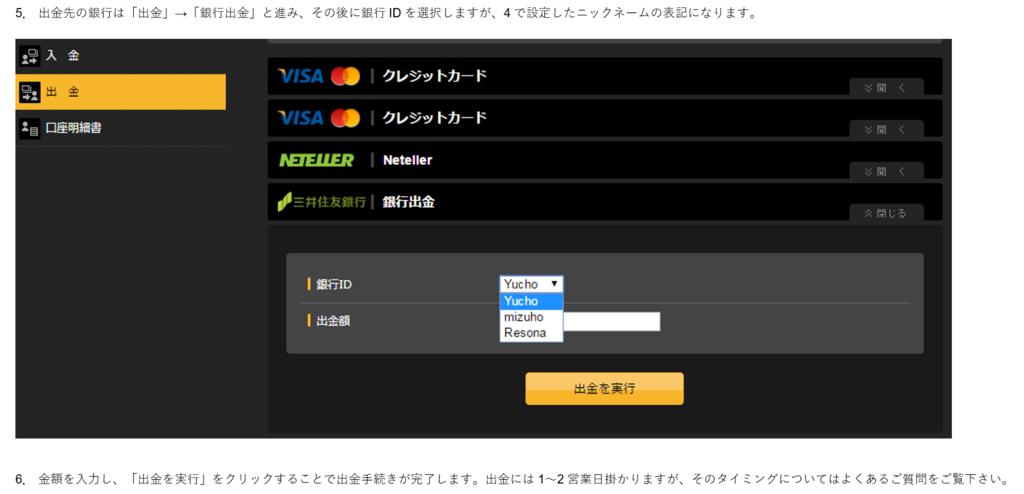 f:id:hiroyuki-aya:20180311160548p:plain