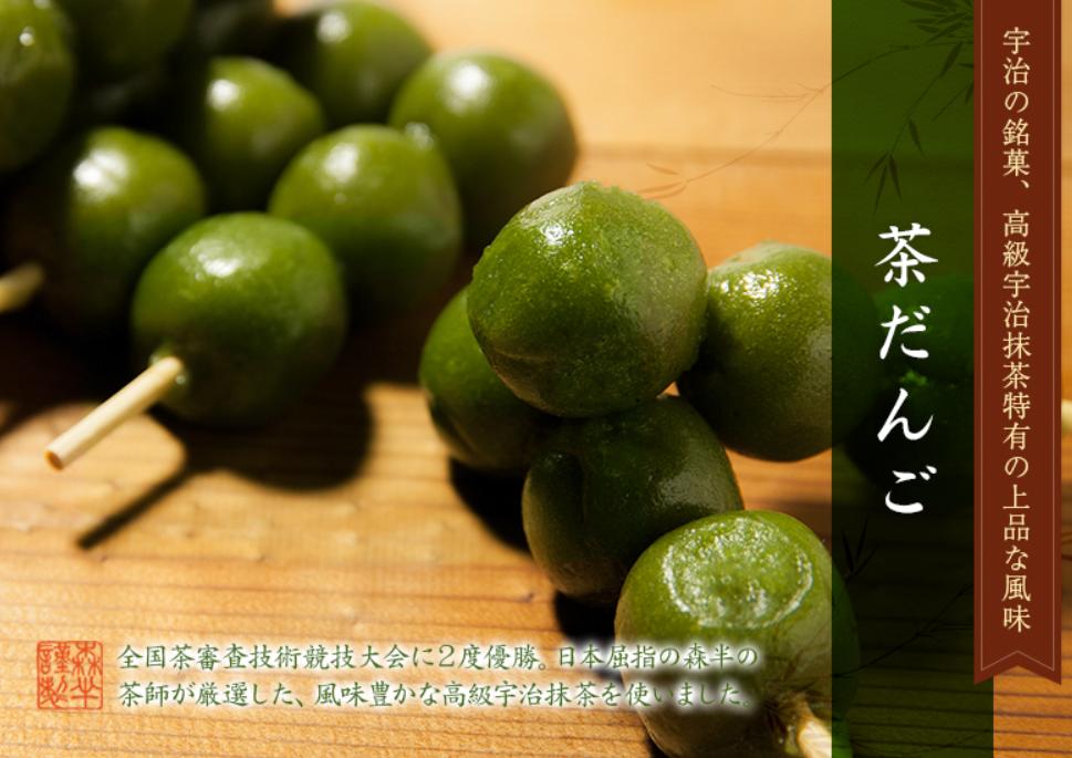 f:id:hiroyuki-aya:20180321091334p:plain