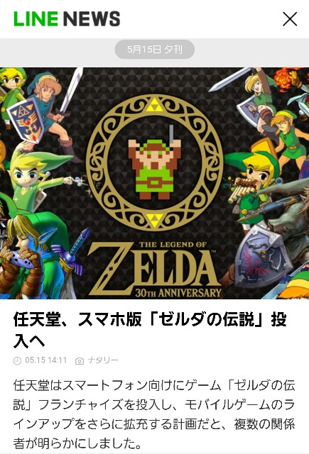 f:id:hiroyuki2015:20170515204050j:image